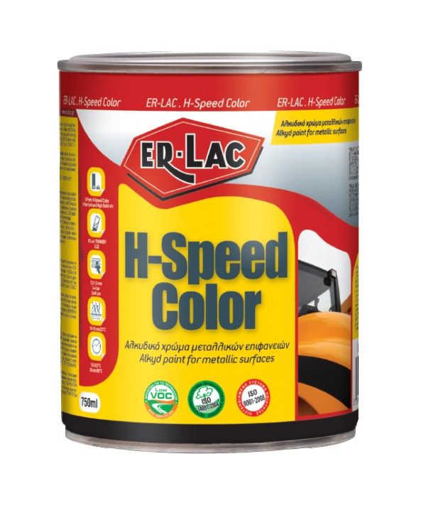 R-CAR COLOR 0.75 9007