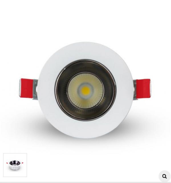 LYNCO-643000012 DWL LED 12W 6500K LUX BELO-CRNI COB